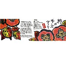 Illustrated Recipe: Persimmon Cheesecake (in Japanese) Photographic Print