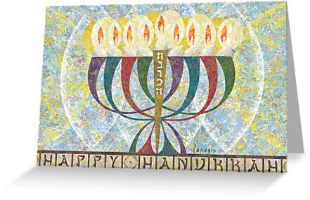 Happy Hanukkah! by Panagis