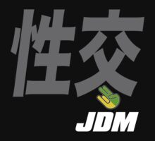 Sex Me Up JDM by JDMSwag