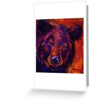 Black Bear People Are Dreamers I Greeting Card