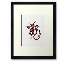 辰年 Year of the Dragon (red) Framed Print