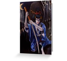 To reflect, upon the sword. Greeting Card