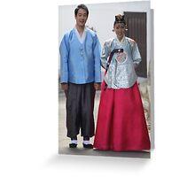 Korean Wedding Couple Greeting Card