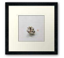 """""""Failed Sumi"""" Origami Framed Print"""