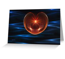 Valentines Heart Greeting Card