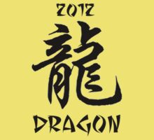 2012 is the year of the Dragon Kids Clothes
