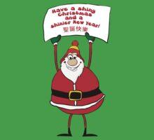 Browncoat Santa Kids Clothes