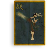 FIGHT: Chun Li Canvas Print