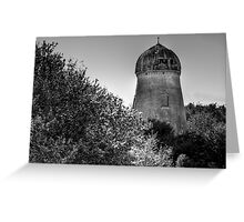 A Abandoned mill tower in black and white. Greeting Card