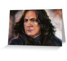 Snape: Sectumsempra detail Greeting Card