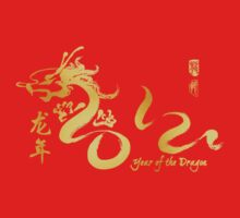 Year of the Dragon 2012 Gold Calligraphy by avdesigns
