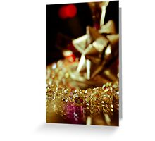 Dazzle Me With Brilliance Greeting Card