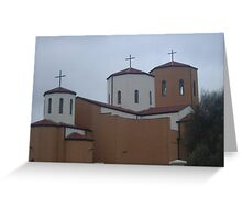 Macedonian orthodox church Greeting Card