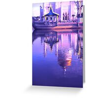 REFLECTING ON MOSQUE Greeting Card