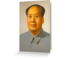 Chairman Mao Greeting Card