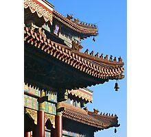 Yonghegong (Lama Temple) # 3 Photographic Print