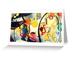 Abstract Interior #6 Greeting Card