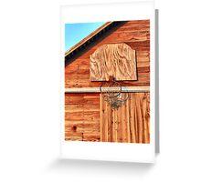 Barn Hoops Greeting Card