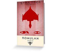 Romulan Grand Executioner Greeting Card