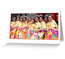 The Sinulog Dancers 2012 - Bulacao contingent Greeting Card