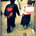 childhood by Naguib2011