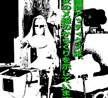 Nurse Atticus Translated in Green by ubiquitoid