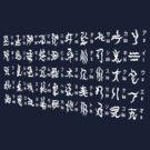 iga ninja script dark tee by OTOFURU