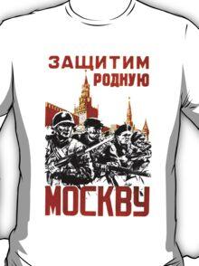 World War II Propaganda Poster – Soviet T-Shirt