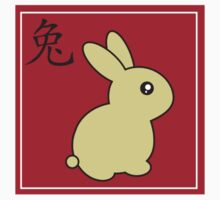 Bunny Rabbit - Chinese Zodiac by imaginarystory