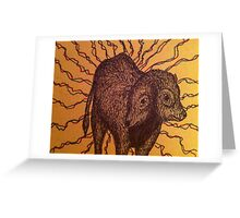Love is a Two-Headed Beast Greeting Card