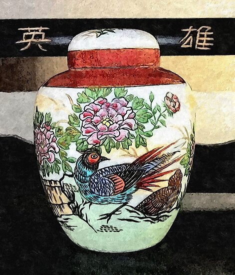 Japanese Satsuma Peacock Ginger Jar by RickDavis