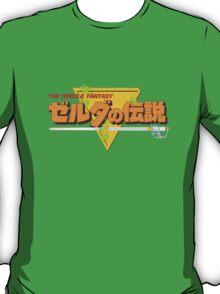 Original Legend - Japanese (Orange) T-Shirt
