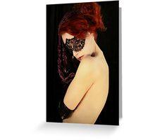 My Eyes Whisper Secrets That I Keep Covered  II Greeting Card