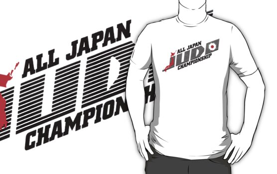 Japan Judo Championship by Deadscan