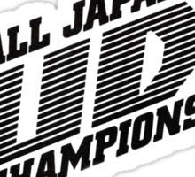 Japan Judo Championship Sticker