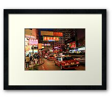 Hong Kong Hustle and Bustle. Framed Print