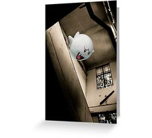 Boo Greeting Card