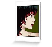 Vector Profile Greeting Card