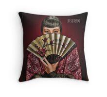 安娜願黃 Throw Pillow