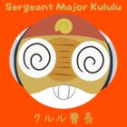 Sergeant Major Kululu Head by Atlantahammy