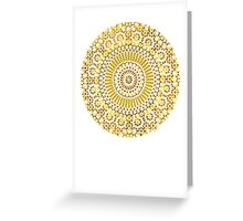 solar plexus Greeting Card