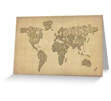 Typographic Text Map of the World Greeting Card