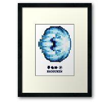 Classic Hadouken Framed Print