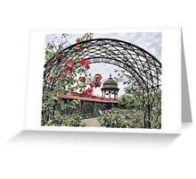 Prabhupada's Palace Gardens Greeting Card