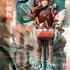 Benten-chari (River Goddess on a Bicycle) by Donn Pattenden