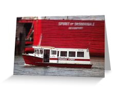 Another ferry across the Mersey Greeting Card