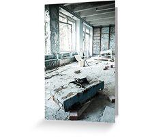 Scrapyard ~ Pripyat  Greeting Card