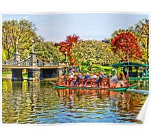 Swan Boats in The Garden. Poster