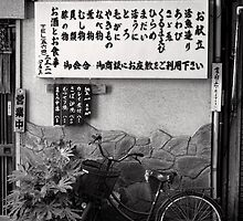 Free bicycle parking - Japan by Norman Repacholi