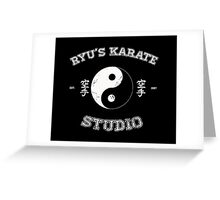 Ryu's Karate Studio - Black Version Greeting Card